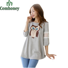 Owl Maternity Hoodie for Pregnant Women Clothes Long Sleeved Lace Shirt for Pregnancy Women Kangaroo Coat