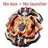 B-115 No launcher