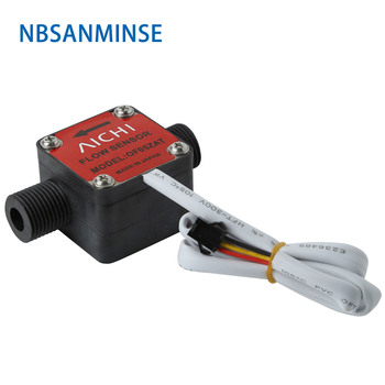 цены NBSANMINSE SMOF05ZAT Gear Flow Meter Oil Milk Honey Dishwashing Flow Sensor Hall Flowmeter Square Cover