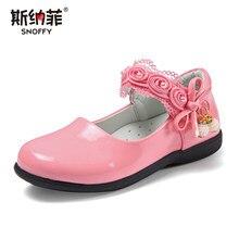 f54f30a577cfb Filles chaussures noir ruban de princesse chaussures automne 2018 nouveaux  enfants chaussures simples chaussures de l