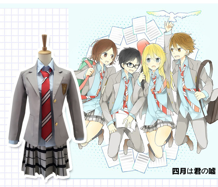 Your Lie in April Miyazono Kaori Arima Kousei Cosplay Costume Japanese Anime School Uniforms Suit ( Coat + Skirt + Tie + skirt )