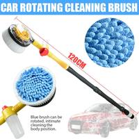 Retractable Long Handle Car Wash Brush Water Foam Flow Auto Rotate Cleaning Brushes Care Washer Tire Clean Tool Maintenance