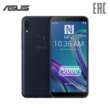Смартфон Asus Zenfone Max Pro M1 4+64GB [официальная российская гарантия]