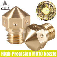 3D Matalchok High precision 1pcs printer M7 Brass Copper MK10 Nozzle for FlashForge Creator Pro Wanhao D4 and I3, Dreme