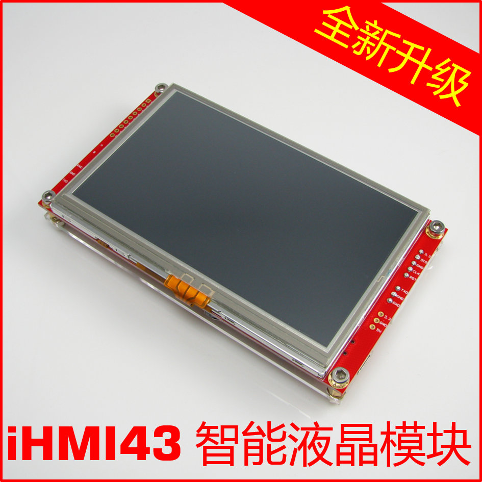 iHMI43 4.3 inch TFT LCD module touch screen color STM32 serial port RS232/485 UCGUI ABS Sensor     - title=