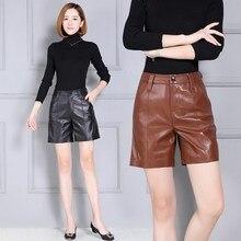 2019 New High Waist Slim Sheepskin Shorts KS10