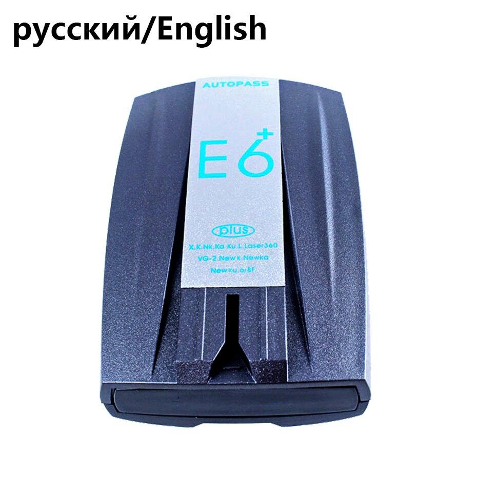 Détecteur de radar de voiture alerte vocale détecteur de Radar de détection de vitesse à 360 degrés