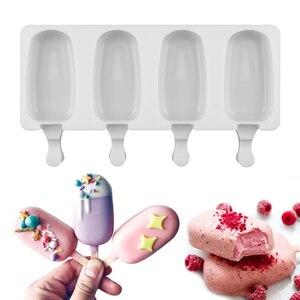 4 ячейки большой размер силиконовые формы для мороженого эскимо формы DIY домашний десерт морозильник фруктовый сок льда поп прессформы с па...