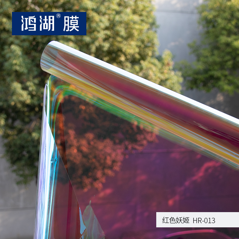 68cmx300cm Chameleon Rainbow Decorative Window Film Tint Self adhesive PET Display Glass DIY Home Office Buliding