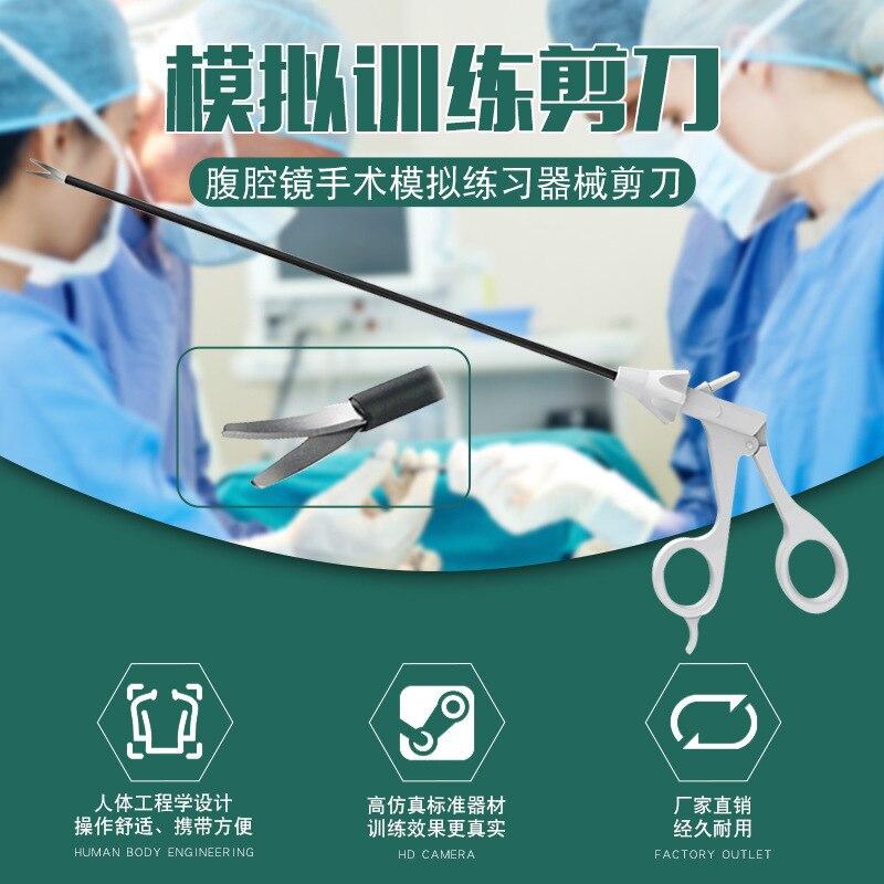Estudiante de medicina laparoscópica de simulación capacitación instrumentos sostenedor de la aguja fórceps separar tijeras equipo educativo