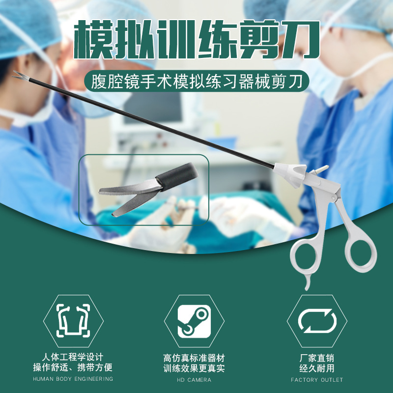 Medical Student Laparoscopic Simulation Training Instruments Needle Holder Forceps Separating Scissors Educational Equipment