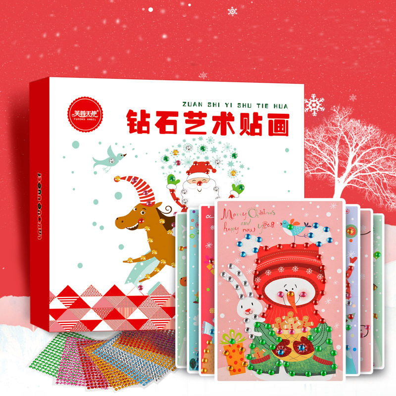 8 pieces 2 in 1 children handmade 3D crystal diamond DIY stickers Painting with Christmas Greeting card Christmas Gifts sb diy diamond painting 050