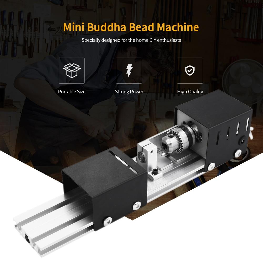 100W Mini Beads Machine Miniature Lathe DIY Woodworking Pearl Lathe Grinding Lathe Polishing Drill Rotary Tool 12-24V DC элемент салона big dipper