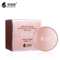 OILYOUNG Concealer Cushion BB Cream Whitening Moisturizing Hydrating Oil Control Pores Long Lasting Waterproof Foundation Makeup