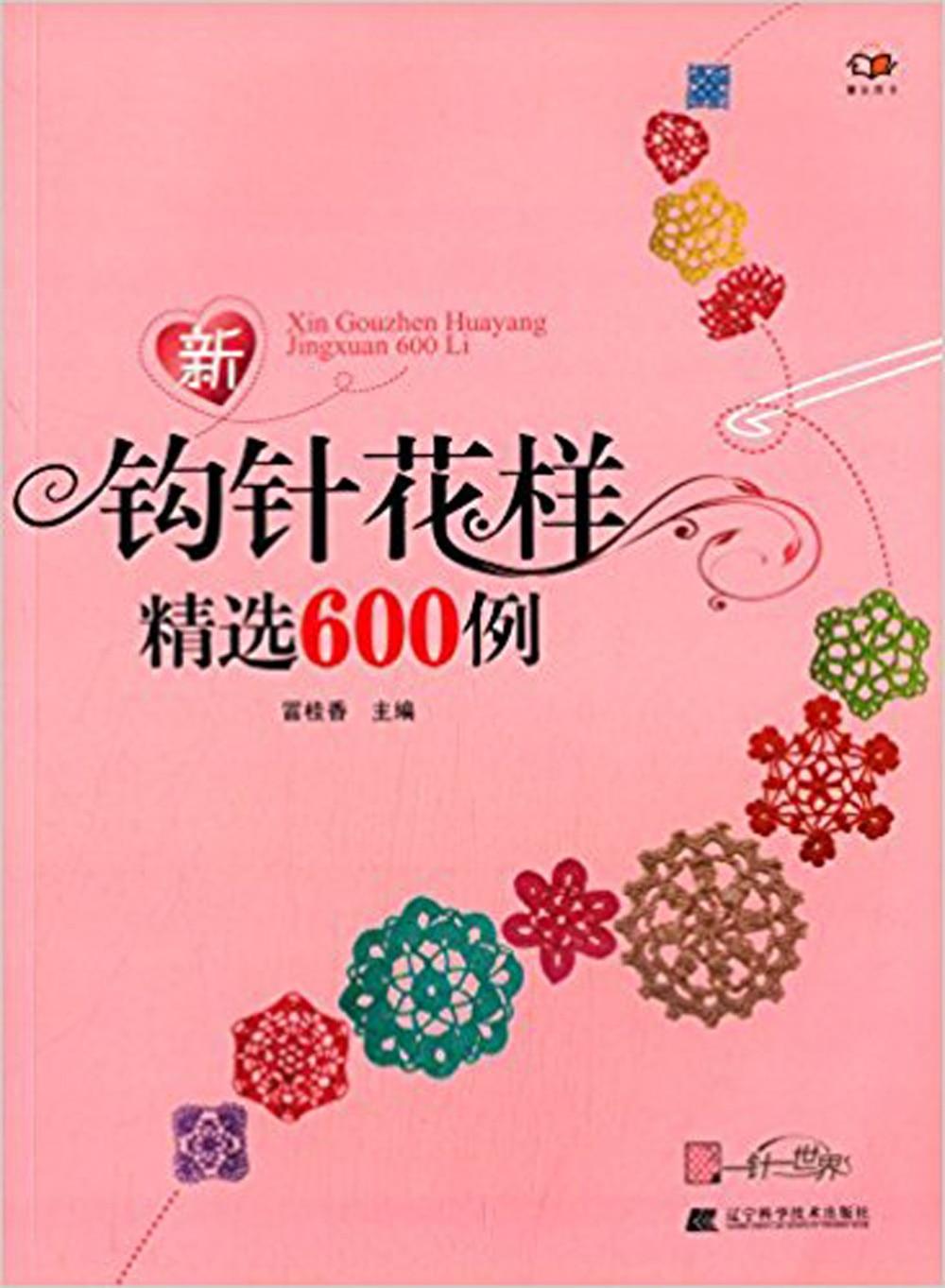 Cartões de Madeira com 200 Crianças 100 Pçs/set, Caracteres Chineses