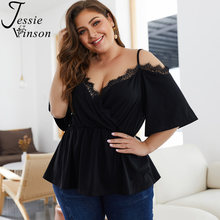 Jessie Vinson Plus Size Short Sleeve Off Shoulder Tops Blouse Women Summer Lace Splicing Black Tunic Tops and Blouses Solid 2019(China)