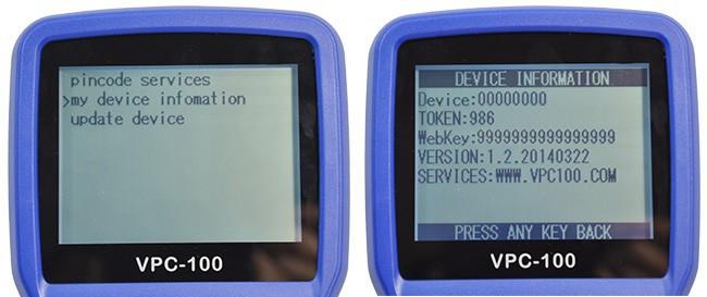 vpc-100-hand-held-vehicle-pincode-calculator-device-information