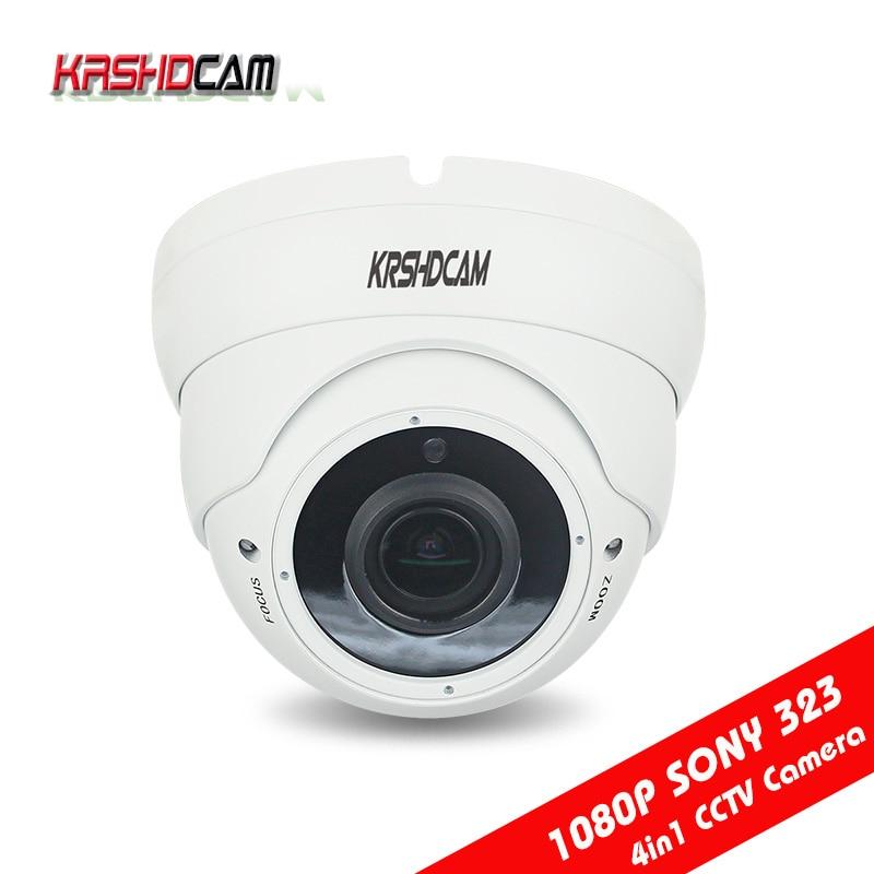 Outdoor 1080P 2.0MP AHD-H camera sony323 sensor dome waterproof/vandalproof Night Vision zoom Lens security cameras de seguranca 1920 1080 mini 2mp poe ip camera full hd 1080p sony323 onvif2 4 indoor vandalproof night vision security cameras de seguranca