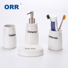Blk/Wt Bathroom four Ceramic sanitary supplies ware Cups toothbrush holder soap dispenser Bath display sabonetei Articulos ORR