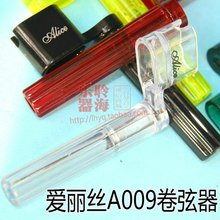 Free shipping Alice A009 roll guitar tuners guitar winder guitar parts guitar accessories