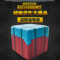 Game Playerunknown S Battlegrounds Airdrop Paradrop Model PUBG Pillow Props Charm Birthday Gift For Women Man
