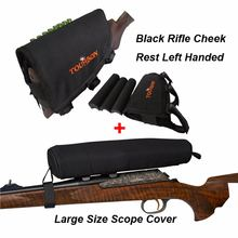 Tourbon аксессуары для охотничьего ружья Неопреновая крышка