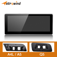 10 25 Inch Screen Android 6 0 Car GPS Navigation System Radio Player DVD Media Stereo