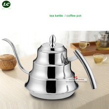 kettle 1.2 litre Stainless steel coffee pot induction cooker kettle with filter thickening teapot tea juice pot the teapot