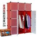 12 cubos mágicos peças amovível armários de armazenamento diy wardrobe closet guarda-roupa de plástico a organização closet roupeiros para venda