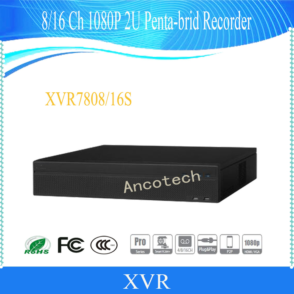 DAHUA 8/16 Channel Penta-brid 1080P 2U Digital Video Recorder Without Logo XVR7808S/XVR7816S 8 channel digital responder parts