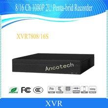 DAHUA 8 Channel Penta-brid 1080P 2U Digital Video Recorder Without Logo XVR7808S