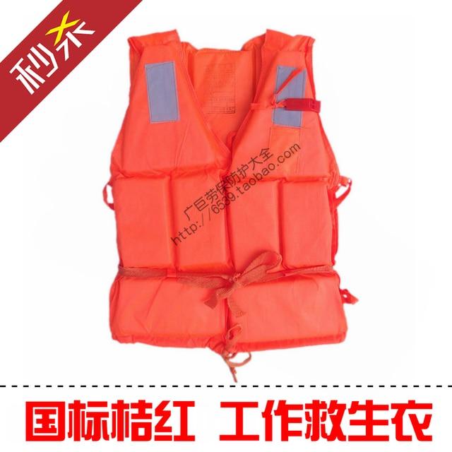 Professional adult life vest life jacket fishing vest foam thickening snorkeling
