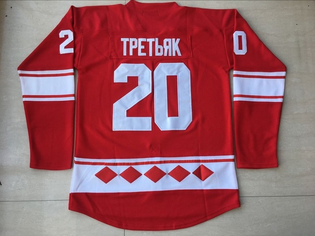 Bán sỉ russia jersey Bộ sưu tập - Mua Các Lô russia jersey Giá Rẻ trên  Aliexpress.com 77906ff23