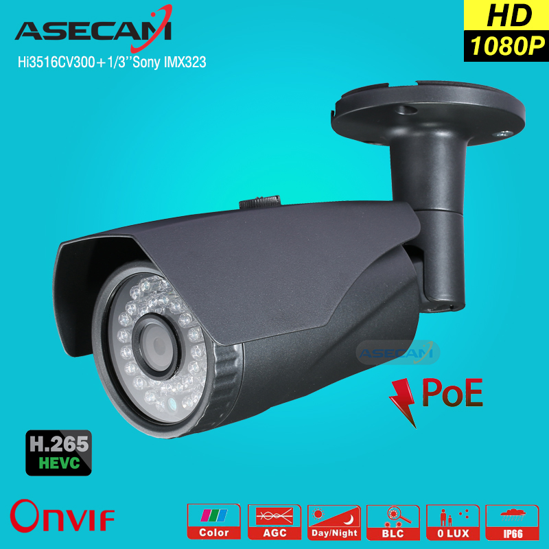 NEW H.265 HD 1080P IP Camera IMX323 Infrared Night 48V POE Bullet Outdoor Security Network Onvif Video Surveillance P2P Webcam asecam 1080p h 265 ip camera array infrared night 48v poe bullet waterproof webcam security network onvif video surveillance p2p