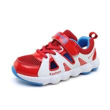 Boys And Girls Summer Breathable Walking Shoes Lightweight Unisex Kids Walking Shoes Children Sneaker