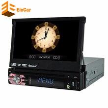 """7 """"1 Din Coche Reproductor de DVD de Navegación GPS Wince Panel Frontal Desmontable Universal En el tablero de Radio Auto Audio Estéreo NO la Función de TV"""