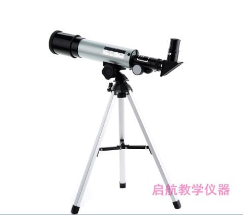 Télescope astronomique équipement de laboratoire scientifique pour enfants équipement de salle scientifique - 2