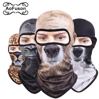 Full Face Mask full Winter Warm Face Mask Motorcycle Scarf Head Windproof Sunscreen 3D Cs Caps Animal Cycling Hiking Skiing Mask