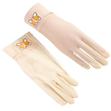 Female Simulation Silk Elastic Gloves Sun Protection UV Thin Section Ice Stickers Hand Touch Screen Driving Skid 3-TBFS09