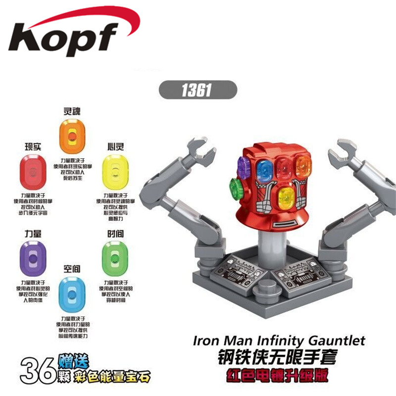 Building Blocks Avengers 4 Infinity Gauntlet With Power Stones Thanos Gloves Vision Bricks Figures For Kids Gift Toys XH 1361