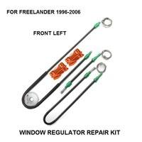 96 06 FOR LAND ROVER FREELANDER 4X4 ELECTRIC WINDOW REGULATOR DOOR REPAIR KIT FRONT LEFT SIDE NEW