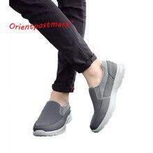OrientPostMark Mens Shoes Seniors Casual Elderly Walking Flat Soft Comfortable Loose Driving Canvas Breathable