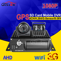 2.0MP AHD Metal Waterproof 2 Car Dvr Camera With 3G GPS Wifi Dual SD 4CH Video/Audio Input Vehicle Mobile Video Recorder Online
