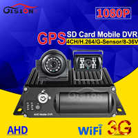 2.0MP AHD Metal impermeable 2 coche Dvr cámara con 3G GPS Wifi Dual SD 4CH vídeo/Audio entrada vehículo grabador de Video móvil en línea