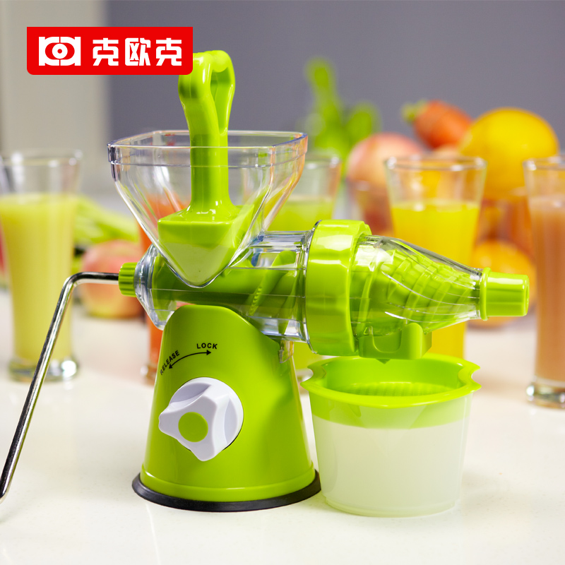 Household Manual Juicer Household Juice machine fruit Hand juicer Mini manual Juicer household