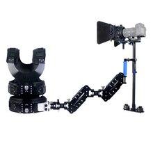 1-7KG Magic Carbon Fiber Stabilizer Steadycam Steadicam With Double Arms For DSLR Video DV Camcorder Camera