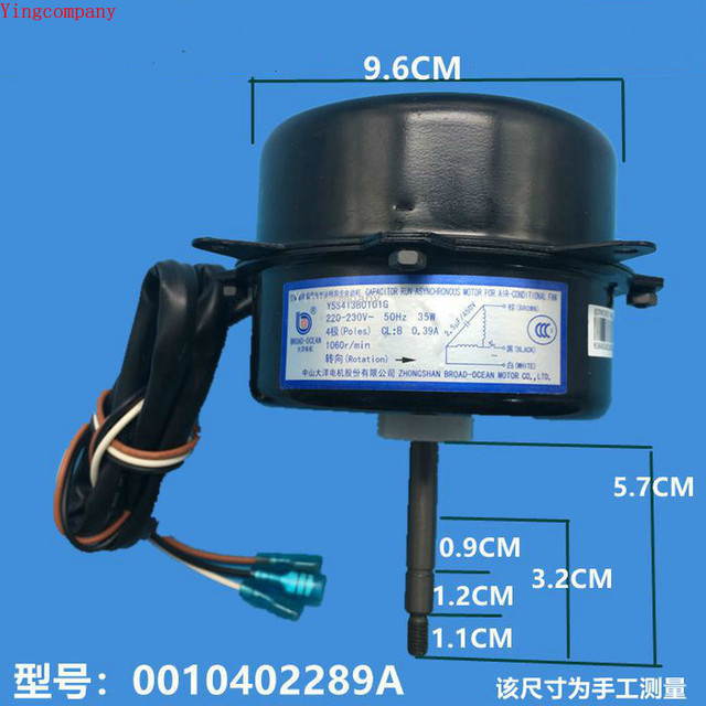 US $81.16 8% OFF|Original Haier air conditioning parts outdoor motor on