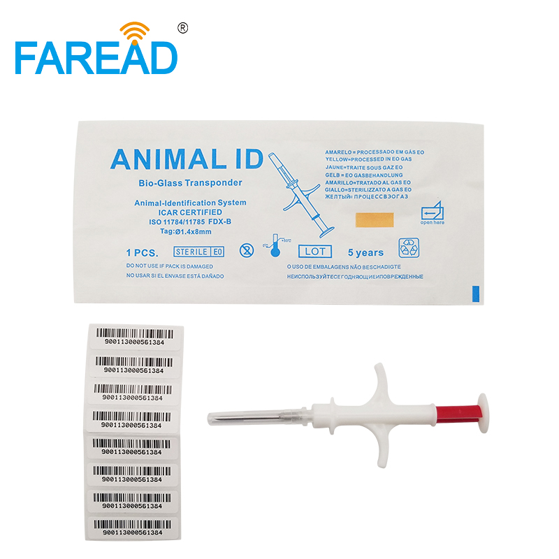 X200pcs RFID Implanted Microchip Under Pet Fish Skin ID For Tracking Identification