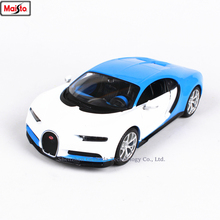 Maisto 1:24 Bugatti chiron simulation alloy car model crafts decoration collection toy tools gift maisto 1 24 2017 chevrolet calvert simulation alloy car model crafts decoration collection toy tools gift