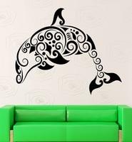 Dolphin Vinyl Decal Marine Ocean Bathroom Pattern Decor Wall Stickers